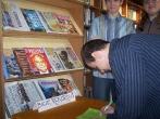Biblioteka 2008 (2)