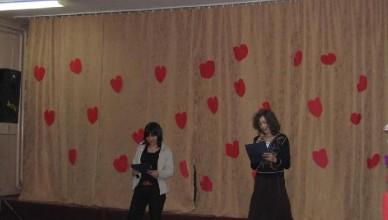 Walentynki 2006
