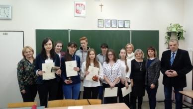 final-konkurs-rosyjski-2017-2