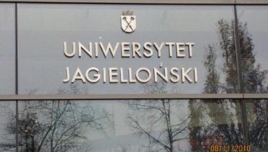 wycieczka-uniwersytet-jagiellonski-2010-49